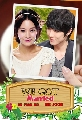 DVD We Got Married Season 4 Lee Joon - Oh Yoenseo ep.1-21 :DVD 7 แผ่น ซับไทย จบ