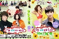 DVD We Got Married : WoonHee Couple / Jin Woon (2AM) & Go Jun Hee 6 แผ่นจบ (ซับไทย)